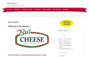 BulCheese_screenshot
